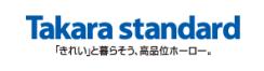 inoue_lg240_takara