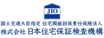 日本住宅保証機構